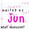 れい☆: baited by jun