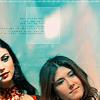 FF-Inara-Kaylee-Lean