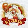 Булкiн