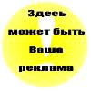 pepelnica_ua userpic