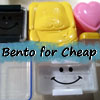 Bento for Cheap