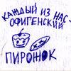 loginovskaya userpic
