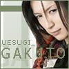 Gackt-Uesugi Icon-Green