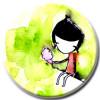 amiata userpic
