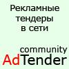 adtender_ru userpic