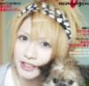 wan_wan_wan userpic