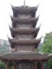 gan_bei