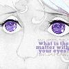 jncar: amalthia eyes