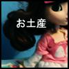 flower_pullips userpic