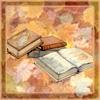 Осень: книги