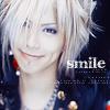 Reila: sug takeru smile
