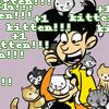+1 kitten, gabe, kittens