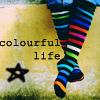 разноцветное настроение