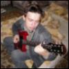 гитараст