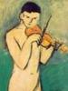 скрипка одиноко
