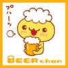 Beer Chan