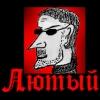 andropov userpic