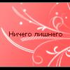 nichego_color