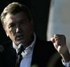 Ющенко (кулак)