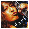 Takuro Kiss! by to_you_in_grey