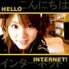 Reina Tanaka 'Hello Internet!'