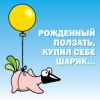 shaitan_pobery userpic