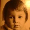 Женя 1974