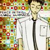 mori peace