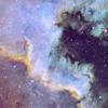 na: nebula