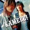 KAMEEE