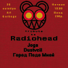 Radiohead, tribute