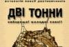 vashe_slovo userpic