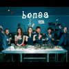 michelle_sarah: Bones - Cast