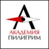 Академия Пилигрим