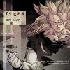 son goku: you fight me