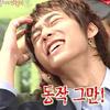 Park Yooooochun.: Oh not again!