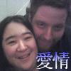 kaylea userpic
