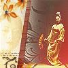 Shining Princess of the Bamboo Forest: Gold Sayuri
