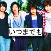 kyoto_no_hikari userpic