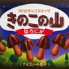kinokonoyama userpic