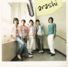 arashi note