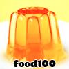 Food 100 icons challenge