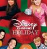 Disney Channel Fans Secret Santa 2007