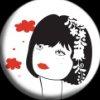 rhinlove userpic