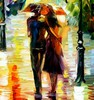 Афремов двое под зонтом
