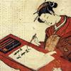sharp2799: writer Japanese