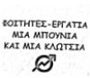 litikjersti userpic