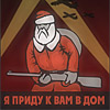 Death Moroz