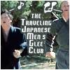 Tiptoe39: kensei & hiro sing