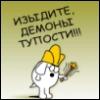 crazykengoo userpic